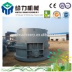5T ladle for Intermediate Frequency Furnace &CCM