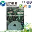 Copper Mould Housing/ Mold Crystallizer