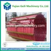 Induction coil for induction heater