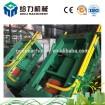 45 deg Hydraulic Shear for Steel Billet