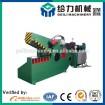 Hydraulic Steel Cutting Machine Crocodile Shear